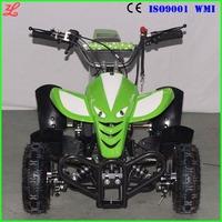 high quality 50cc automatic atv