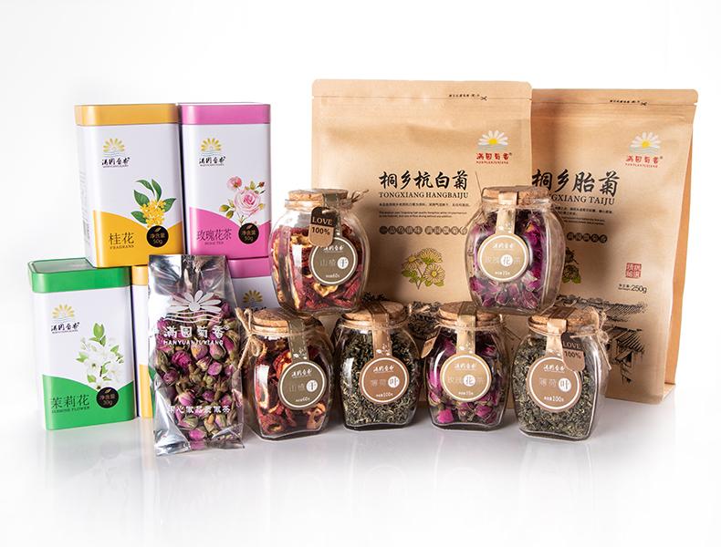 中国福建省新鮮なジャスミン真珠黒または緑紅茶ハイブリッドティーを提供