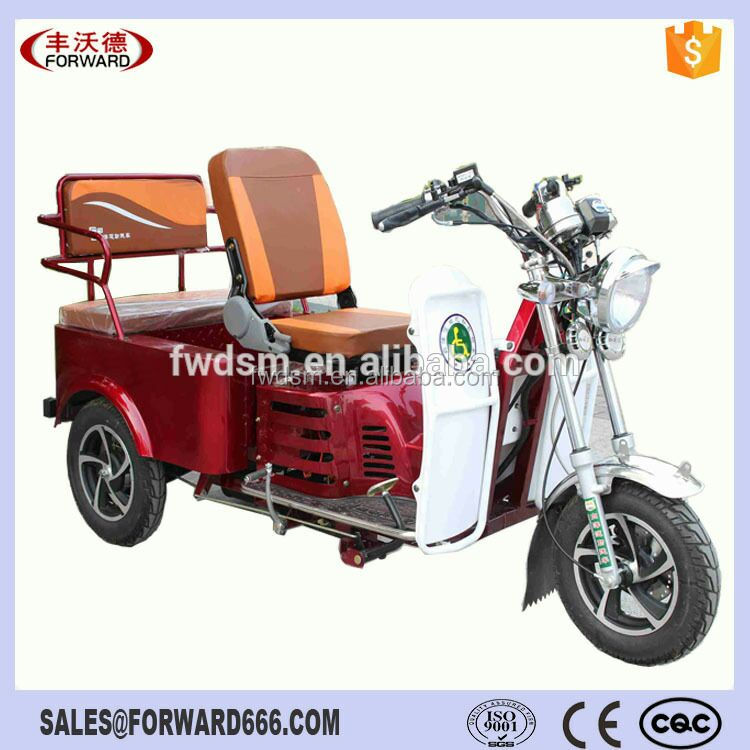 China 3 wheel motorcycle handicapped wholesale 🇨🇳 - Alibaba
