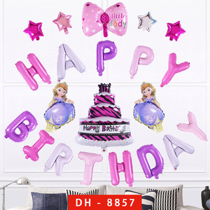 Birthday Party Supplies Foil Letter Happy Birthday Balloons Decorations Set