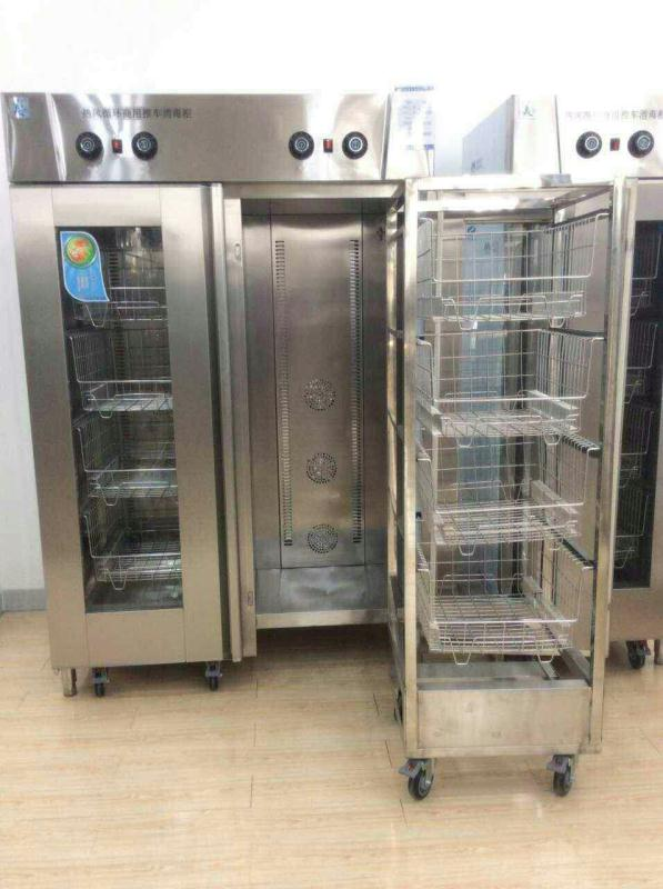 2019 Commercial Kitchen Ultraviolet Light Dish Household Sterilizing Disinfection Cabinet