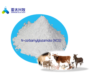 Animal feed additive N-Carbamylglutamate(NCG) for pig, cattle and fish feed additive
