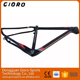 Hot Sale Taiwan Full Suspension Racing Carbon Mtb Bike Frame