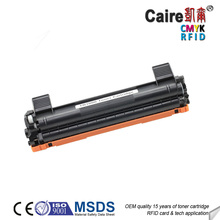 TN1075 Compatible Toner Cartridge For Brother for Brother HL-1110 MFC-1810 DCP-1510 1511