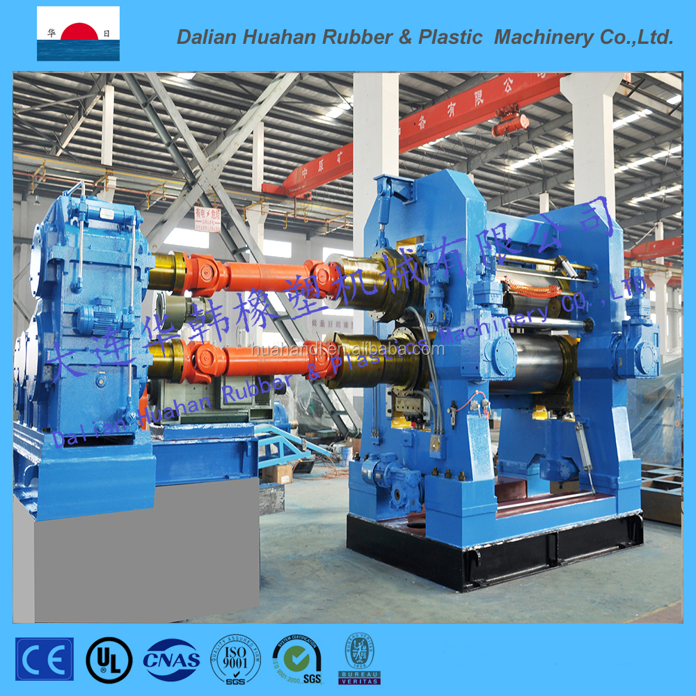 2017 High Quality Rubber & pvc Two Roll Calender Machine with CE Certificate 360*1120