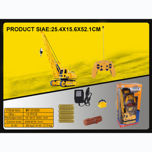 R/C 12 channel caterpillar truck toy crane with automatic demonstration 7 flashlight and music