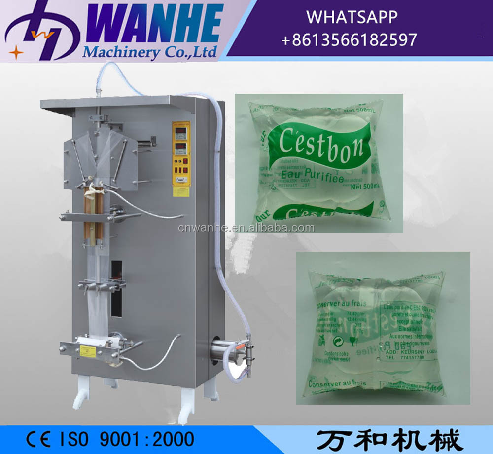 SJ-1000 High-speed Sachet Water Packing Machine