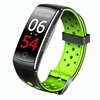 2018 Best sell colorful screen blood pressure magnetic ce rohs smart fitness bracelet,fitness watch tracker waterproof