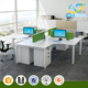Guangdong office furniture 120 degree office cubicle workstation