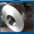 Low Price Galvanized Steel Strips/Coils/ China Hot Dipped Galvanized Steel Coil