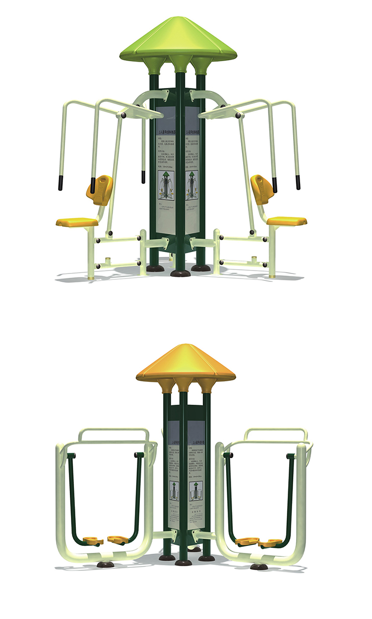 Outdoor Sport Fitness Equipment,Extreme Sports Equipment,Outdoor Fitness Manufacturer