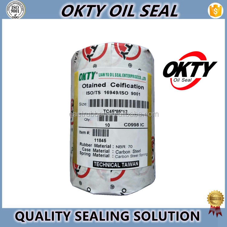 OKTY BRANDING OIL SEAL FOR E36