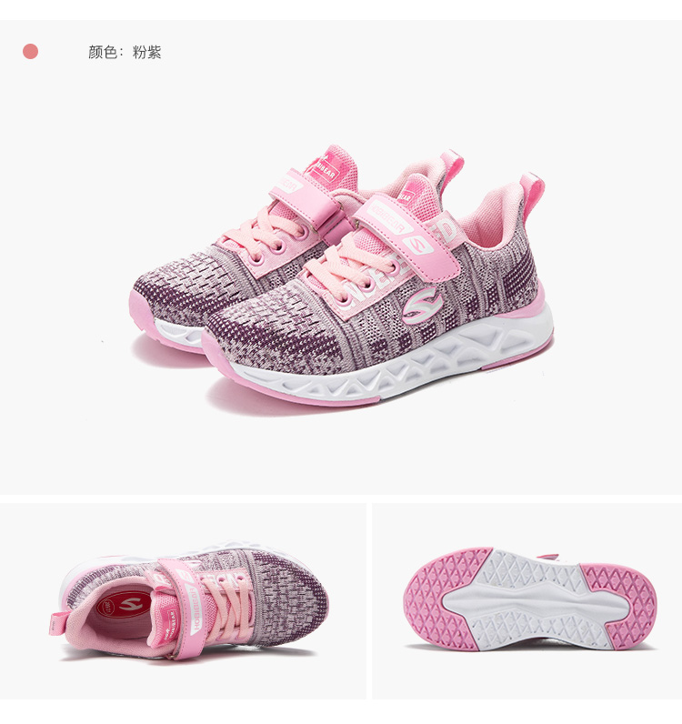 Amazon Hot Sale Sneakers For Kid Shoes Casual Fashion Quality Child Shoe  for Kids Shoes