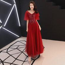 Китайское Восточное улучшенное платье с вышивкой для вечеринки и свадьбы, женское платье Ципао, вечернее платье подружки невесты, элегантн...(Китай)