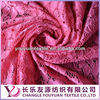 2018 Beautiful lace material for sale