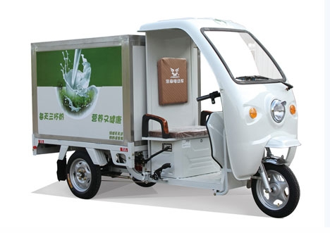 Tricycle with Box /3 Wheel truck motorcycle for Fast Food delivery 200cc/350cc/ 500cc/600cc/800cc