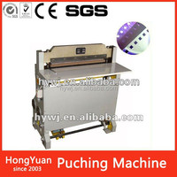 SPM-610 Service Equipment & Other Service Equipment paper perforating machine