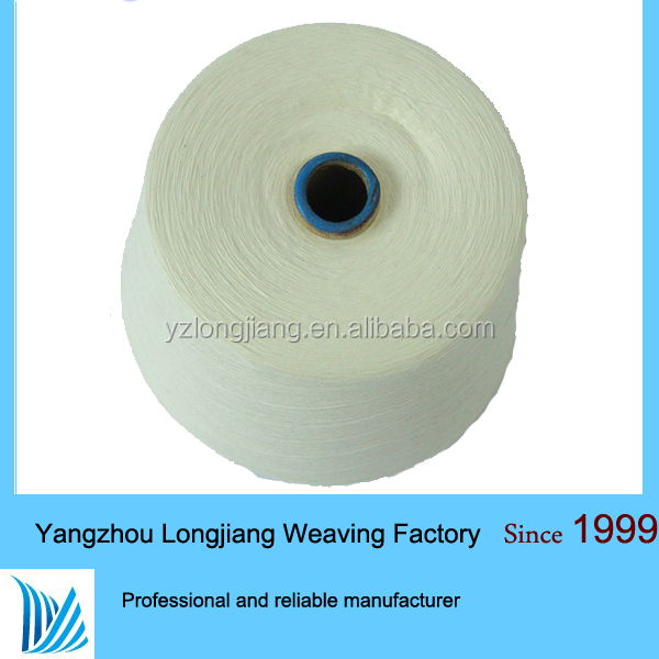 120d 150d 300d pure viscose filament yarn raw white
