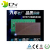 semi-outdoor running text LED module P10 red