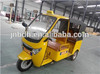 Hot selling three wheel covered motorcycle