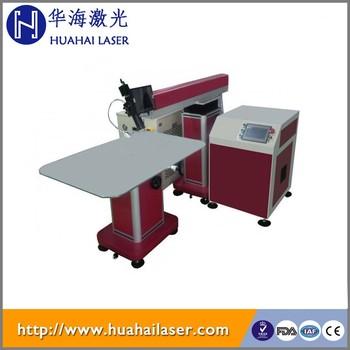 used jewelry laser welding machine