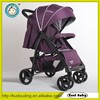 Buy wholesale from china baby doll pram stroller