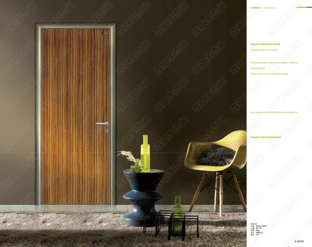 Teck bois conception de la porte, nouveau design de porte en bois ...