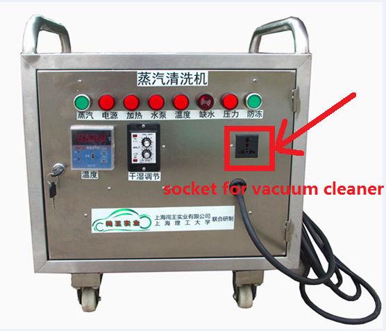 2015 CE 6kw 8bar Mobile Portable Mini Size Steam Vacuum Carpet Handheld  Steam Cleaner