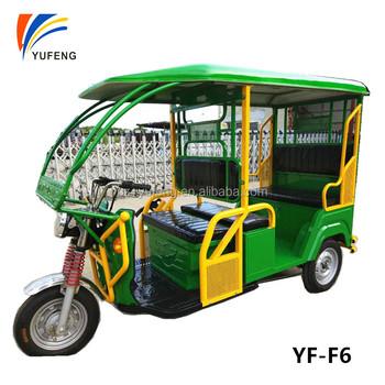 India Battery Powered Auto E Rickshaw From China Factory Buy E