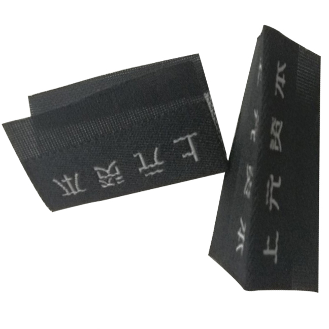 Garment waring wovel label heat cut polyester fabric center fold garment tags and woven labels garment own brand woven tags