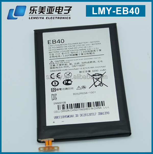 Droid phones used batteries for motorola lithium ion chargers replacement battera batteries EB 40 3200MAH for moto battery