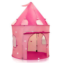 hot sale high quality kid play tent