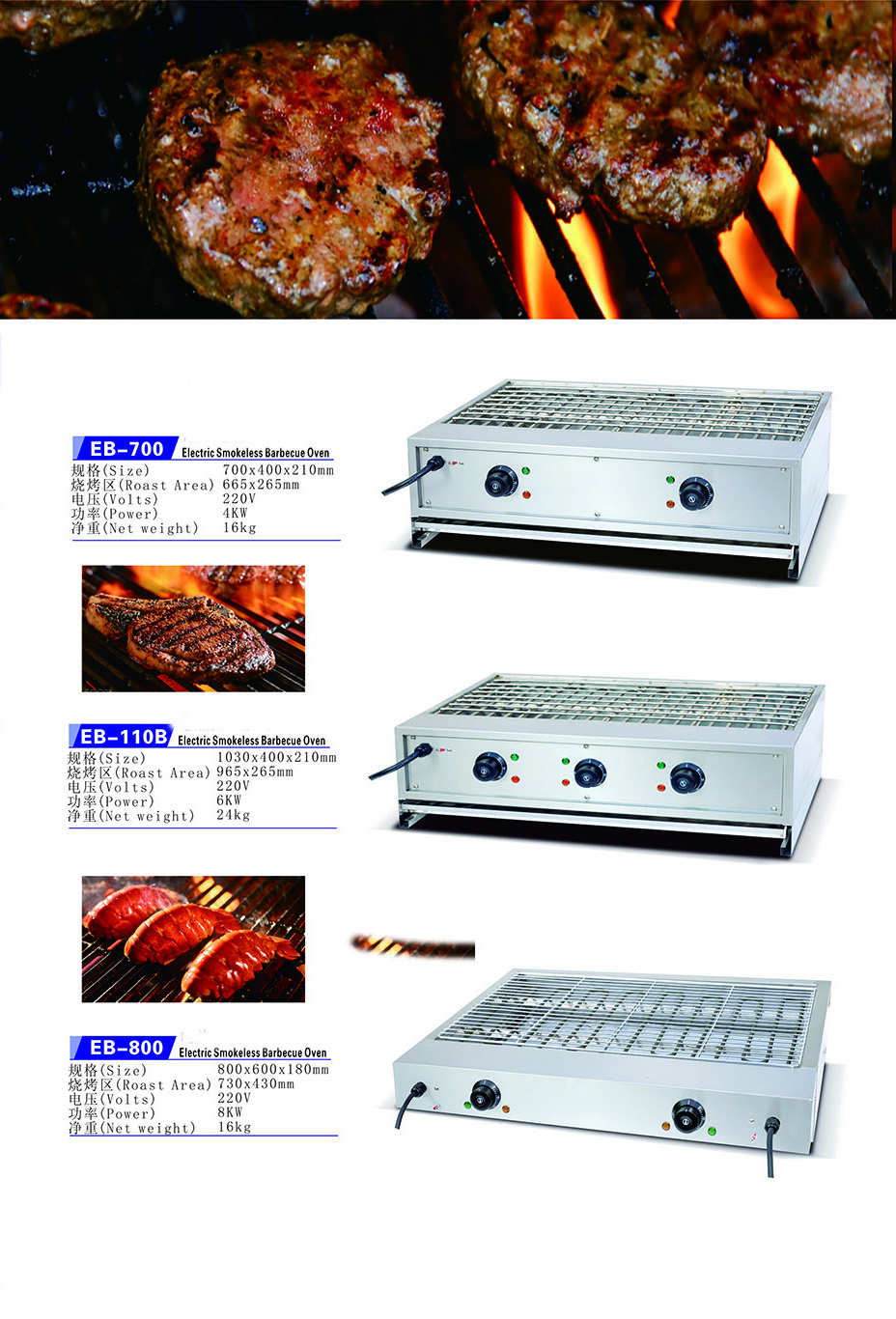2 Head Commercial New Thickened Vertical Smokeless Charcoal Grilled Furnace Fish Grill Machine