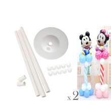 2 Sets Balloon Column Stage Stand Kits 50 Inch Height and 2 Lbs Water Fillable Base with 10 Pcs Balloon Holder Clips