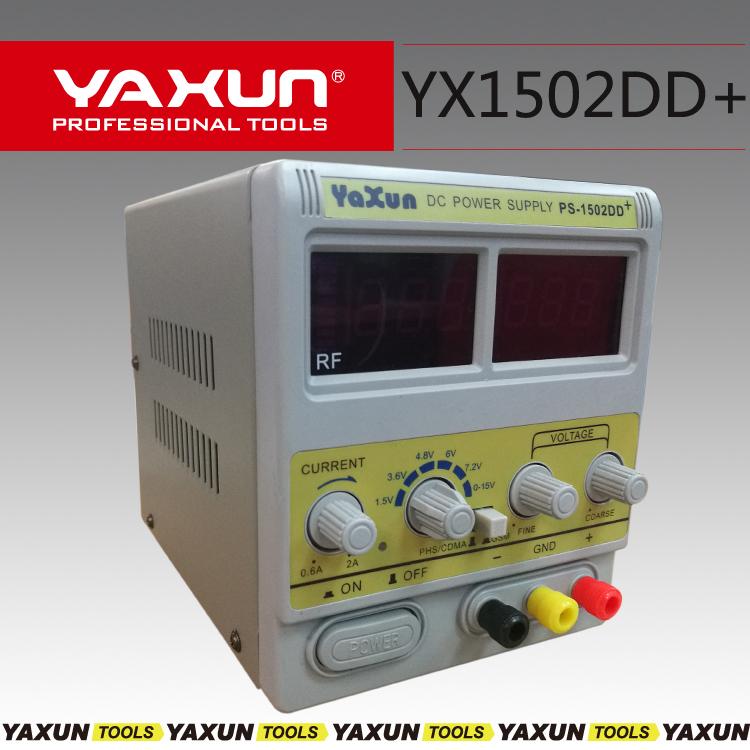 yaxun1502DD+ Digital Precision DC Power Supply Adjustable Stable Lab Grade 1502DD+ Output 15V 2A
