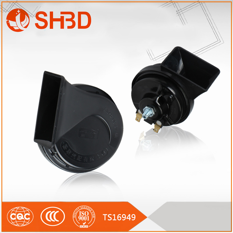 shbd simple 80mm powerful car horn electric car horn motorbike