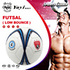official size 4 FUTSAL ball with low bounce