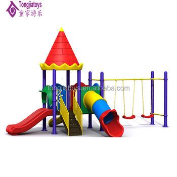 Colorful Castle Theme Kids Garden Swing Set Outdoor Plastic Slide Swing Set
