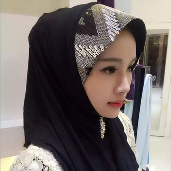 Sexy hijab muslim