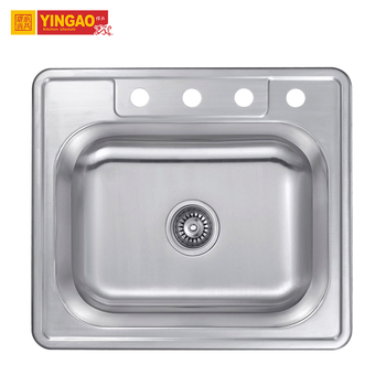 Super material stainless steel bar sink