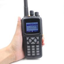 Schema Elettrico Walkie Talkie : Digital radio digital radio direct from shenzhen anysecu technology