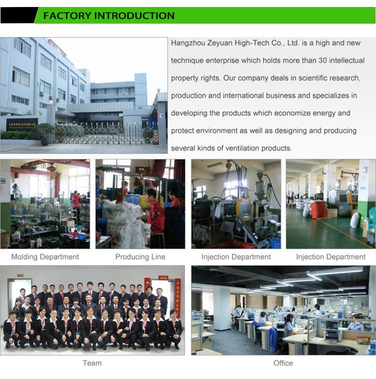 factory-intro
