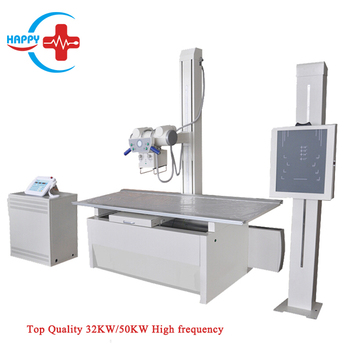 HC-D006 Top Quality High frequency 50KW/32KW Medical Diagnostic HF X Ray Machine price