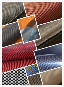 Carbon Fiber Upholstery Buy Carbon Fiber Upholstery Carbon Fiber