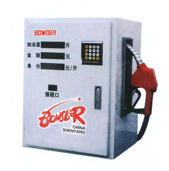 Mini Portable Fuel Dispenser