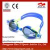 High quality Silicone Swimming Goggles/aqua sphere swim goggles with mirror lens