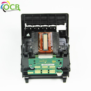Buy Hp Printhead, Buy Hp Printhead Suppliers and