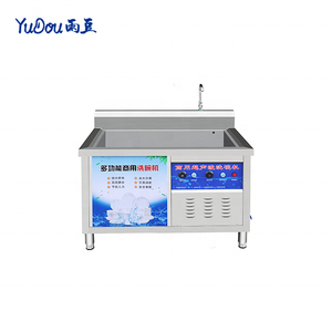 Easy Dishwasher Industrial Machines Automatic Industrial Dish Washing Machine