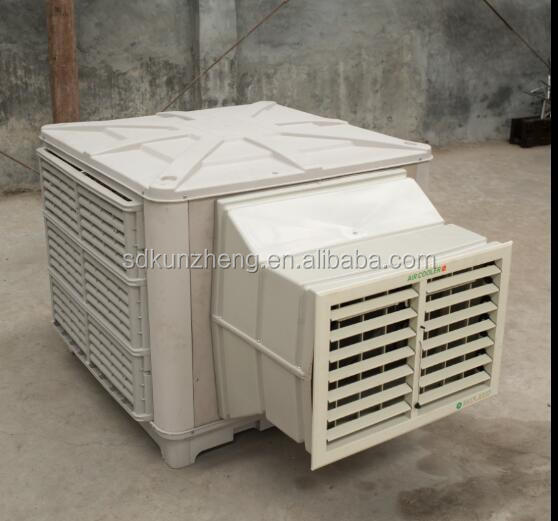 New design factory price single air cooler and dehumidifier in KUNZHENG