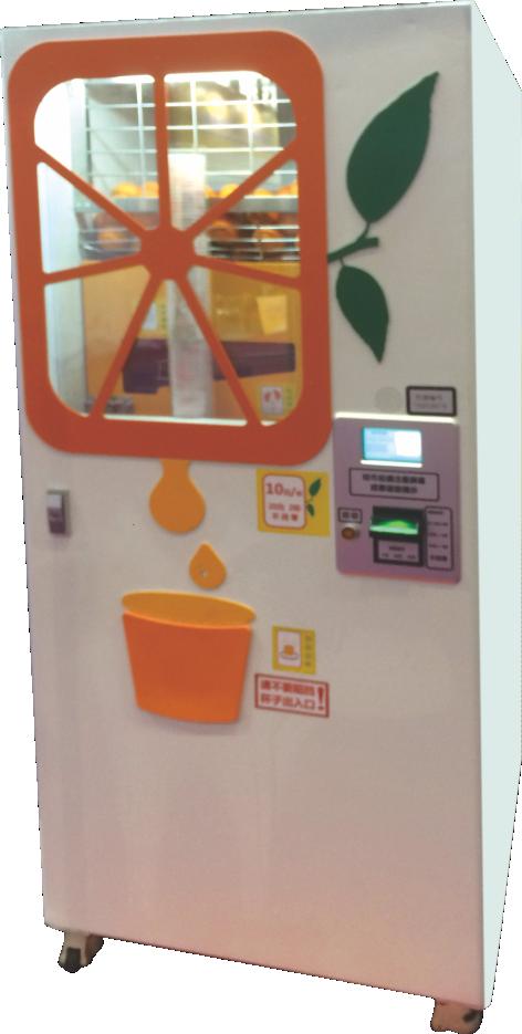 Orange Juice Vending Machine With Online Software - Buy ...